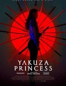 Yakuza_Princess_2021